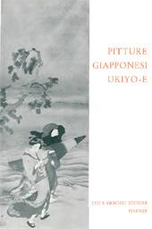 Pitture giapponesi Ukiyo-e del primo periodo (secc. XVII-XIX) appartenenti alla galleria Idemitsu di Tokyo