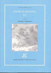 Studi ellenistici XV