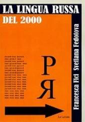 La lingua russa del 2000 : vol. 1