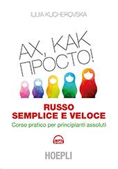 Ah, kak prosto! : russo semplice e veloce : corso pratico per principianti assoluti