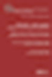 Tribunado, poder negativo y defensa de los derechos humanos : en homenaje al profesor Giuseppe Grosso, Torino, 8-9 settembre 2016 - Trisciuoglio, Andrea - Milano : Ledizioni, 2018.