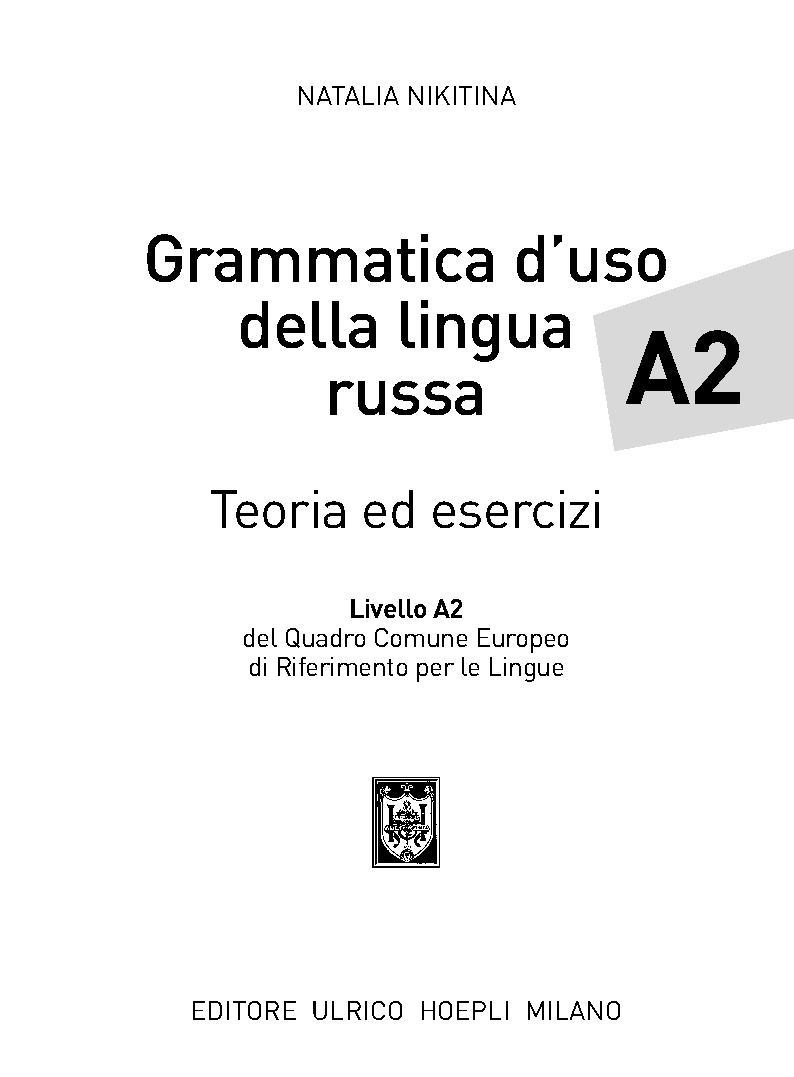 Grammatica d'uso della lingua russa : teoria ed esercizi : livello A2 del quadro Comune Europeo di Riferimento per le Lingue - [Nikitina, Natalia] - [Milano : Hoepli, 2018.]